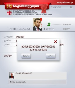 Virtual-Elections2