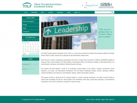 Tbilisi Transformational Leadership Forum